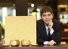 Mr. Sedle of Korean Go who won Google's AI, auctioned with NFT