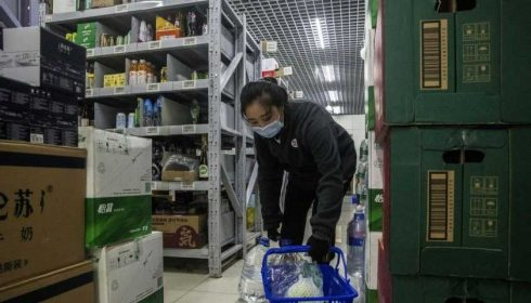 China online grocery