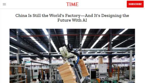 China the worlds factory - designed with AI